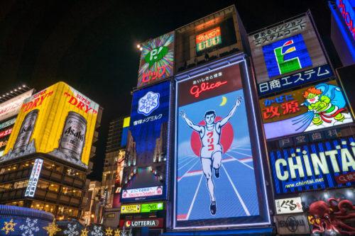 大阪でレンタルドレスを借りるならココ!人気順から賢い選び方まで