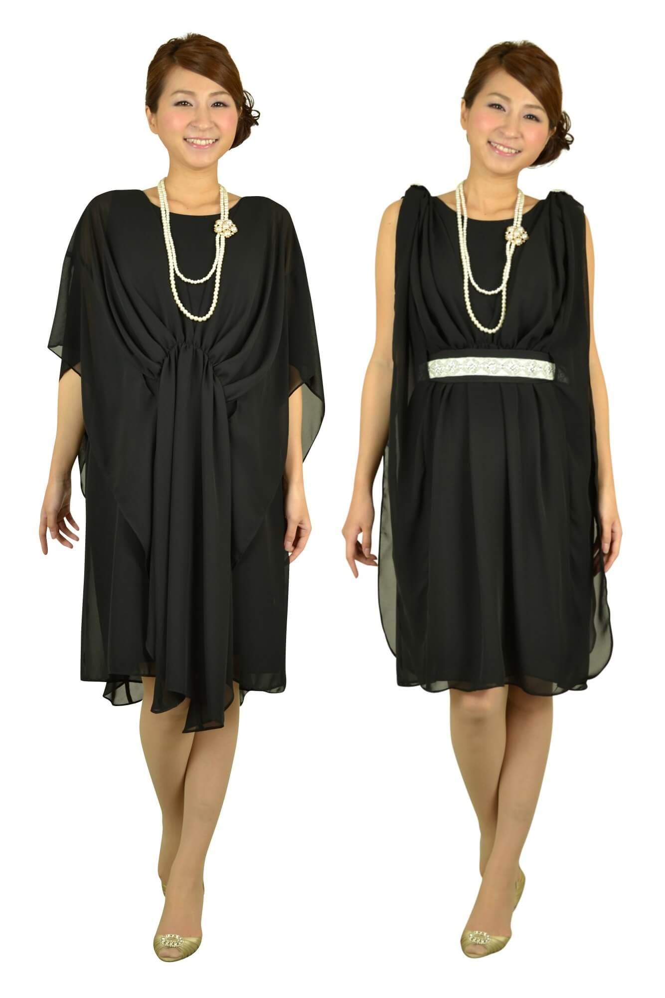 リプリート(REPLETE)ブラックドレープドレス