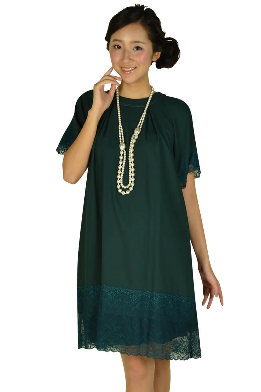 イエナ スローブ(IENA SLOBE)袖付きグリーンレースドレス