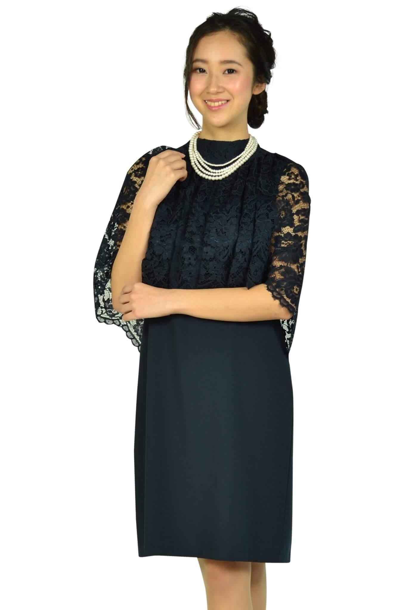カレン(Karen) レースケープネイビードレス