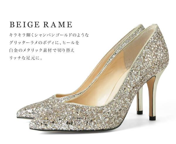 パーティーならロングドレスにはこの靴を合わせよう
