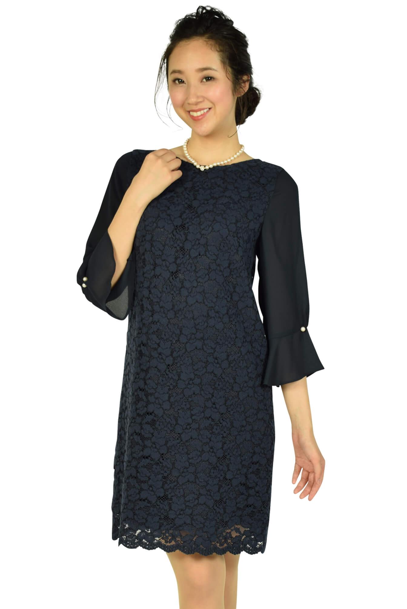 アプワイザー・リッシェ (Apuweiser-riche)7分袖チャーム付きネイビードレス
