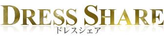 DRESS SHARE