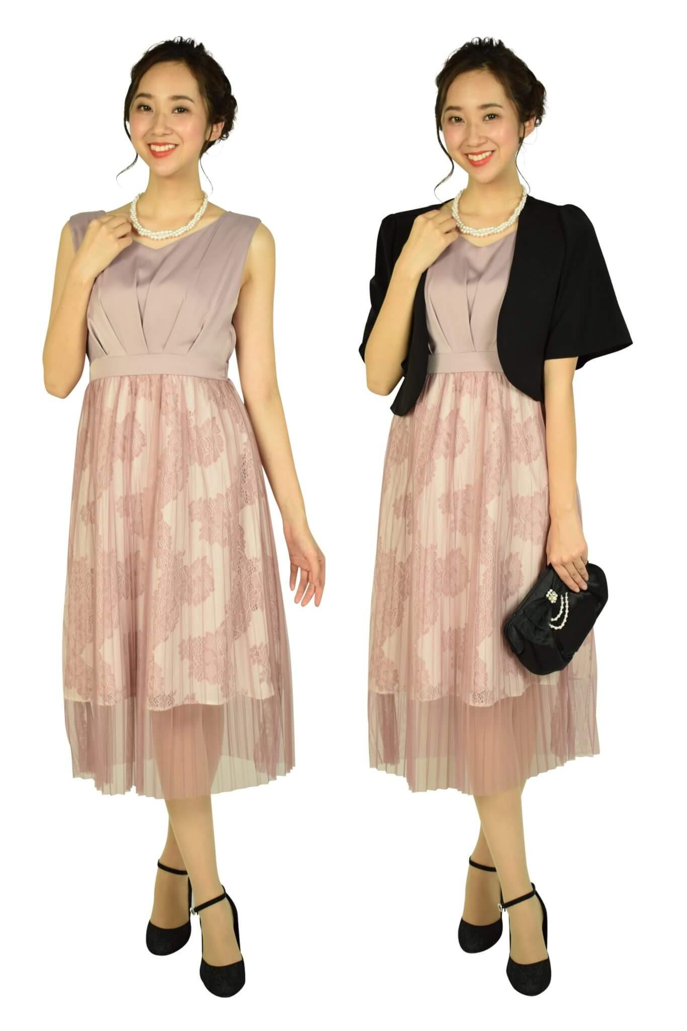 Agreableプリーツチュールピンクドレス